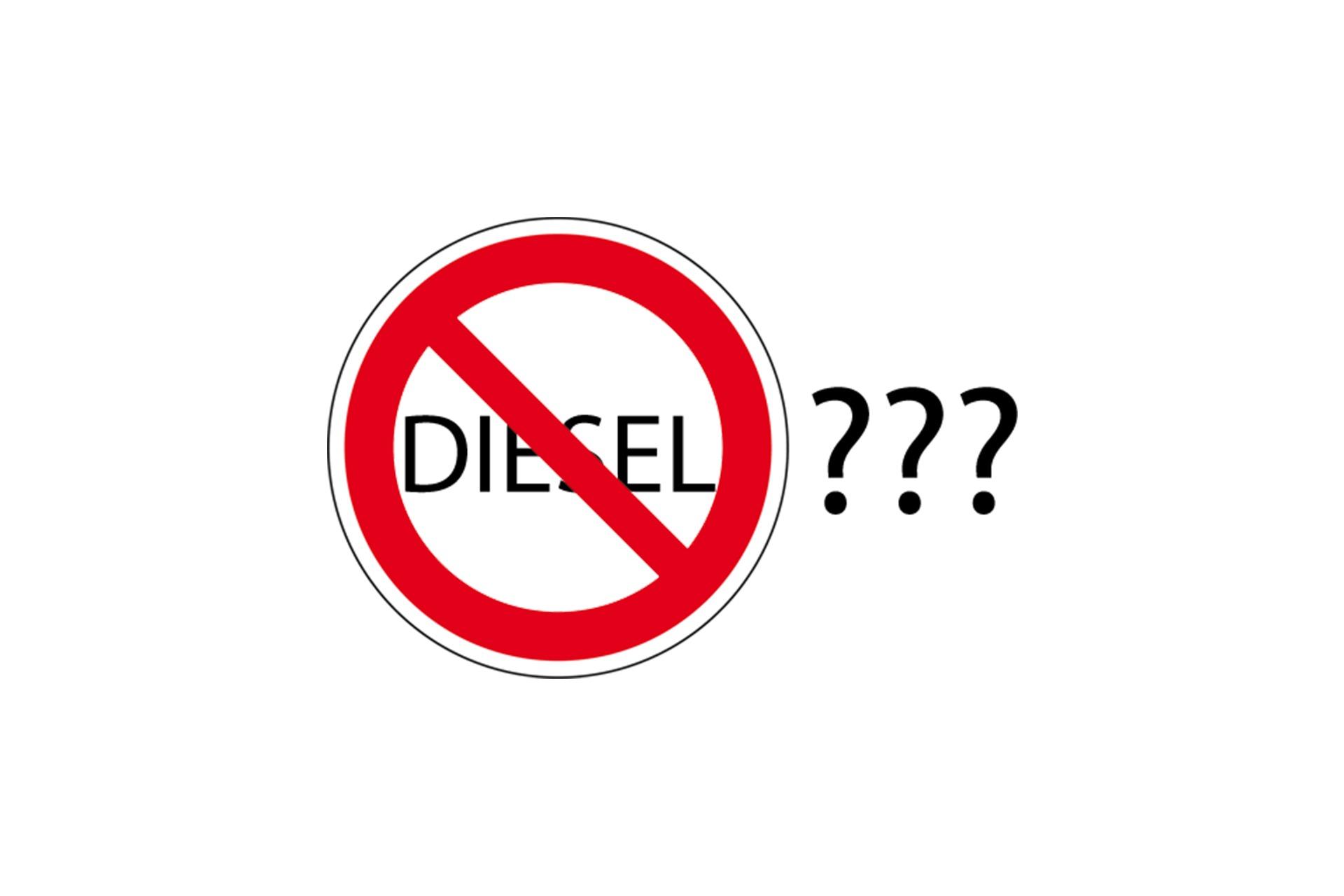 Was bedeutet das Diesel-Urteil für deutsche Autofahrer? | Foto: © Greenspeed.de